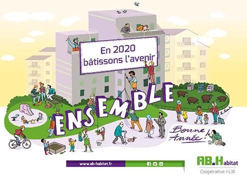 cartevoeux2020 visuelpoursiteinternet 495x364 - AB-Habitat